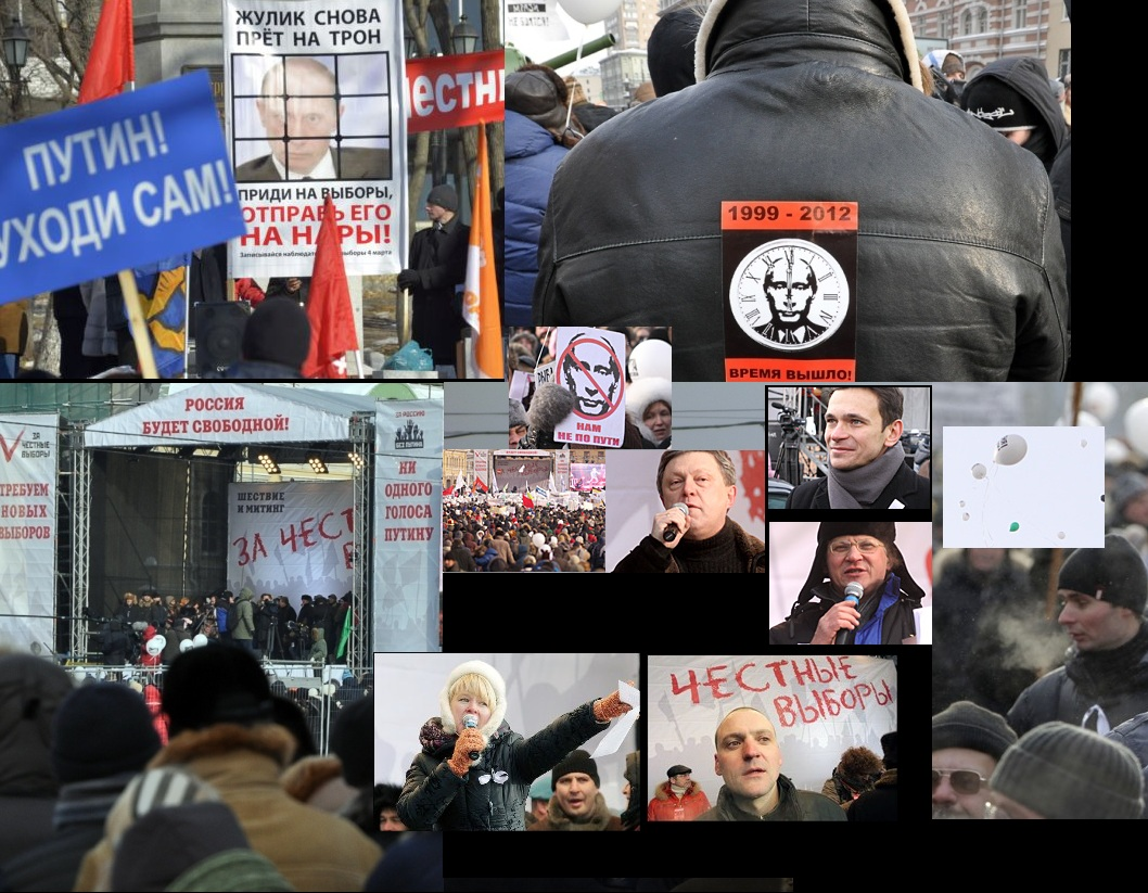 demonstration_againts_moscow_regime_february_4_2012.jpg