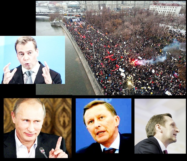 protest_moscow_december_10_2011.jpg