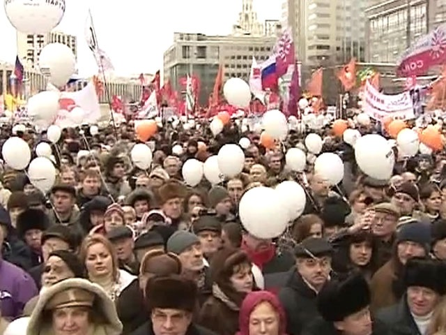 protesters_moscow_december_2011.jpg
