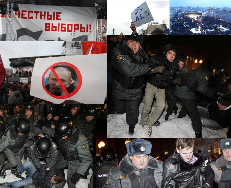 rally_against_moscow_regime_march_5_2012.jpg