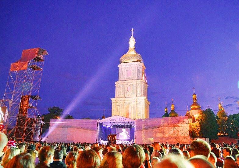 ukraine_kyiv_concert_the_1530th_anniversary_of_ukrainian_capital_kyiv.jpg