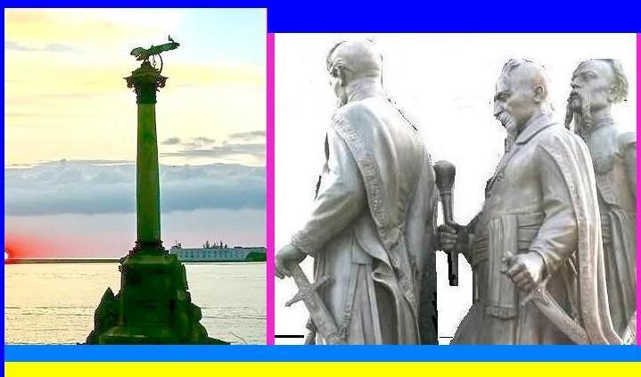 sevastopol ukraine